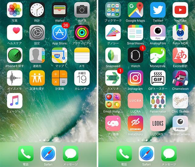 画像: 【iPhone 7】なぜか熱い...私のiPhoneが発熱するようになった原因と思われる5つのこと