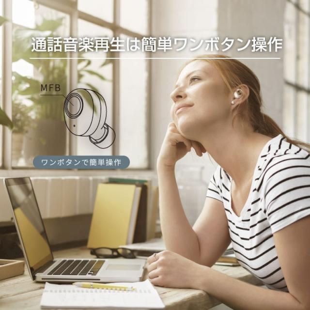 画像: 片耳わずか4gの超軽量!1万円以下で買える完全ワイヤレスイヤホン『M-SOUNDS MS-TW1』