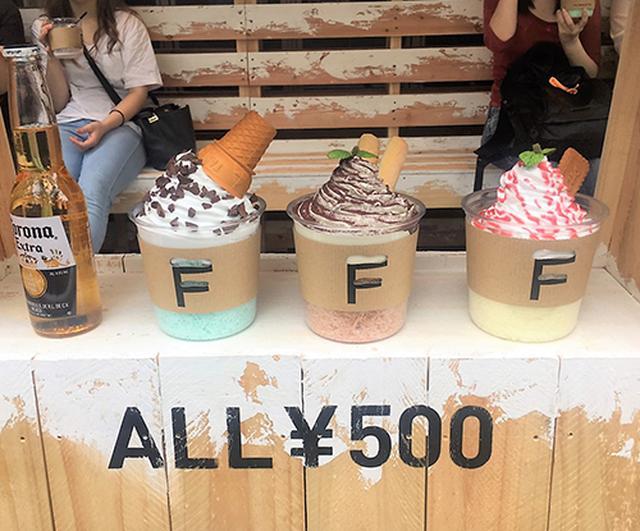 画像: 中目黒にオープンした「FUWAGORI」が今SNSで話題!ALL500円のふわふわ過ぎる新感覚かき氷を食べてきた♡