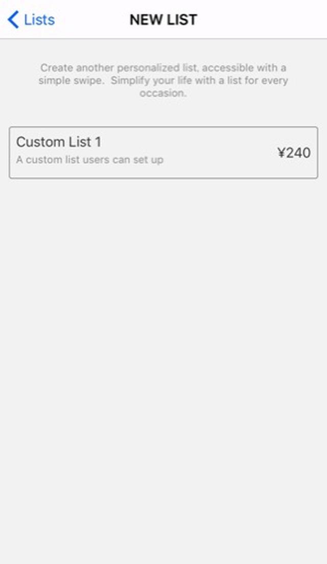 画像: キーワードで絵文字探し!「Emoji Keyboard Pro」アプリが便利で使える♡