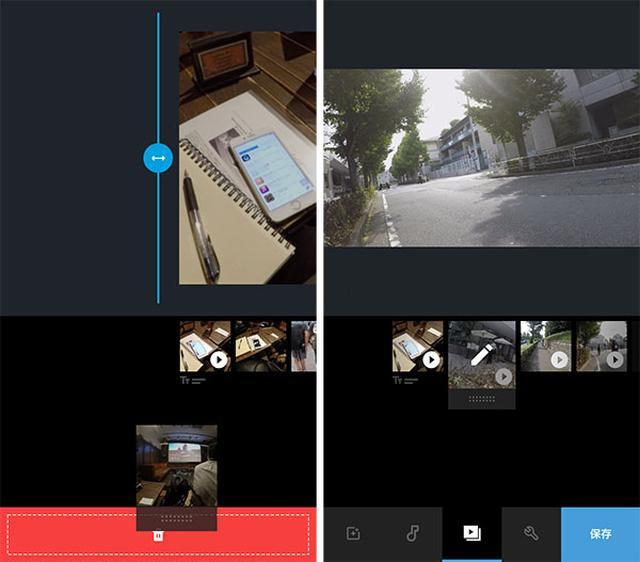 画像: 写真と動画を自動で編集してくれる!ゴープロアプリの新機能「QuikStories」が超使えるぞ