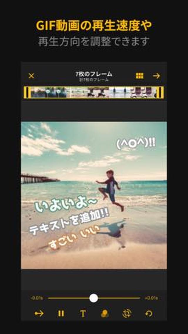 画像: 【今日の無料アプリ】120円→無料♪今日あった歴史的なイベントを知ろう!「Calendarium」他、2本を紹介!