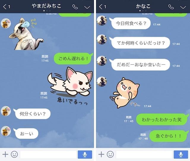 画像: やっぱりウチの子が一番可愛い♡ 1万円以下でペットをイラスト化したLINEスタンプが作れちゃう!