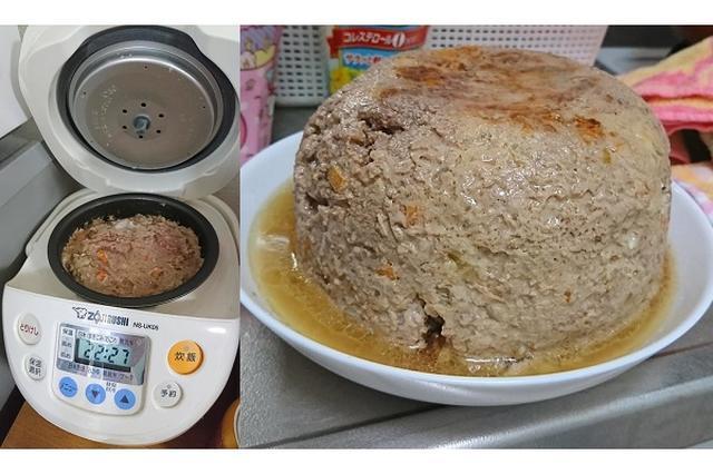 画像: 炊飯器で作った巨大ハンバーグをネットにアップ→食べたいの声多数