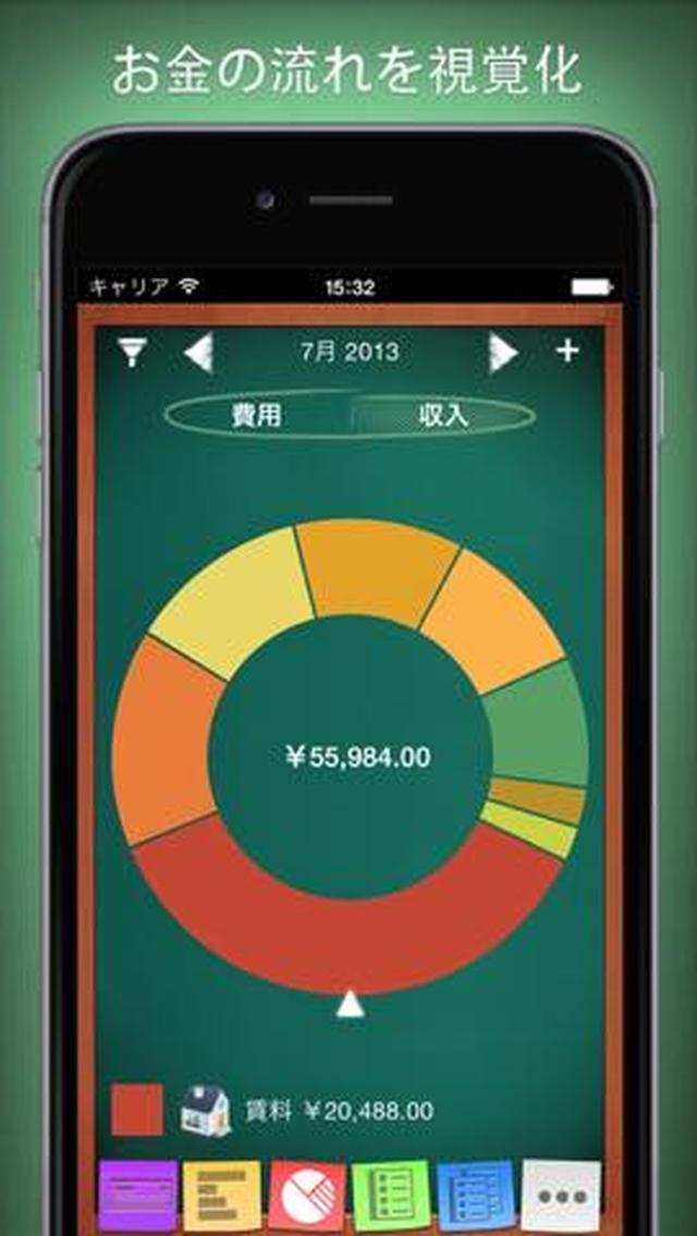 画像: 【今日の無料アプリ】360円→無料♪手書き入力するような感覚でアプリ起動!「Gestures Launcher」他、2本を紹介!