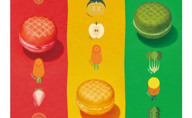 画像: ミスド×タニタがコラボ☆カラフルで小さめの野菜ドーナツ「ベジポップ」が気になる♪