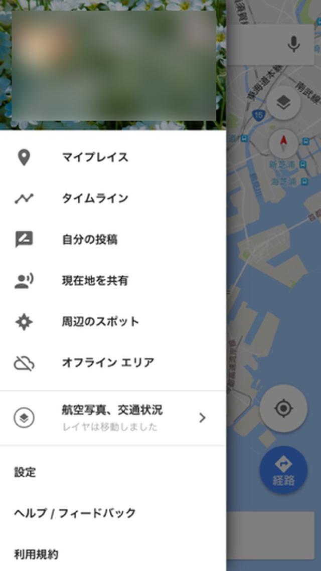 画像: 後からでも見やすい!旅好きにおすすめの行った場所をタイムラインで見られるアプリ3選♡