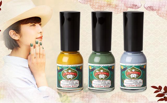 画像: 指先から秋を先取り!「胡粉ネイル」の新作はアンニュイなスモーキーカラー3色