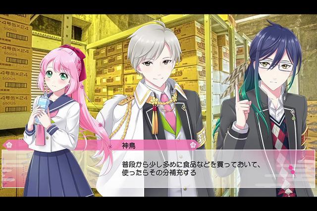 画像: 恋愛ゲームみたい...岡山県公式の防災動画が「萌えキュン」要素たっぷりw
