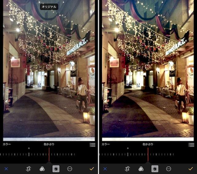 画像: 夜景を綺麗に編集するならiPhone標準のカメラと写真アプリがベスト!