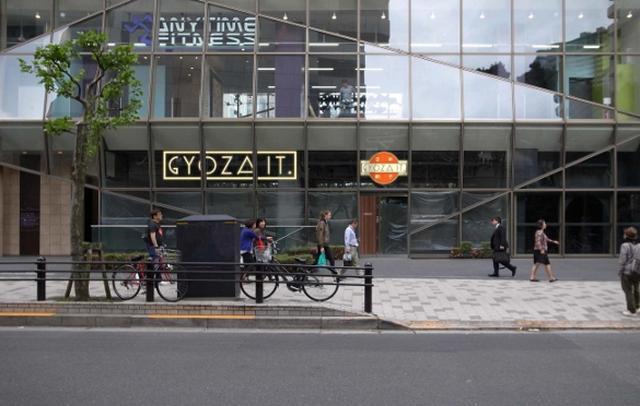画像: 餃子×シャンパンのマリアージュを楽しむ、スタイリッシュな「GYOZA.IT」が赤坂にオープン☆