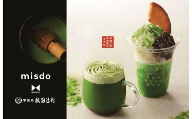画像: あったか&ひんやりで味わえる♪ミスド×祇園辻利がコラボした抹茶ドリンクが美味しそう♡