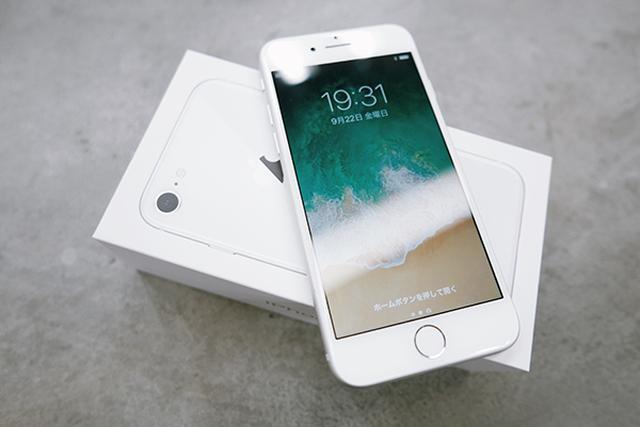 画像: 背面ガラスのデザインが素敵すぎる...! iPhone 8のシルバー開封レビュー♡