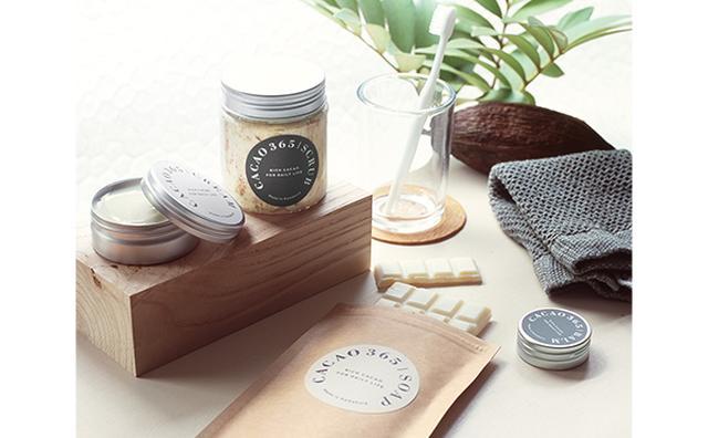 画像: チョコレート専門店発のコスメ「CACAO365」が誕生!カカオの香りに包まれる美活タイムを楽しんで♡