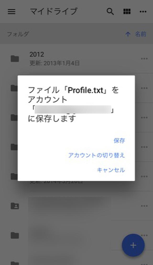 """画像: 【iOS 11】iPhoneでも使える""""ファイル""""アプリでファイルを扱いやすくなったけれど連携に問題も..."""