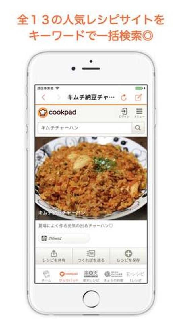画像: 【今日の無料アプリ】120円→無料♪「ARuler」他、2本を紹介!