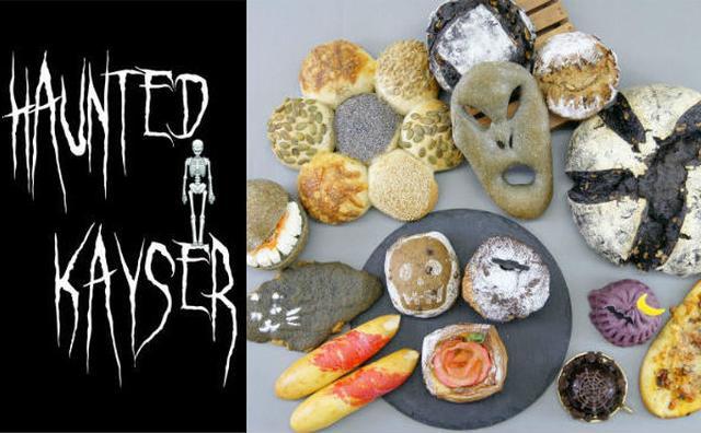 画像: ちょっぴりホラーなパンにドキドキ♡「メゾンカイザー」期間限定ハロウィン企画が楽しい♪
