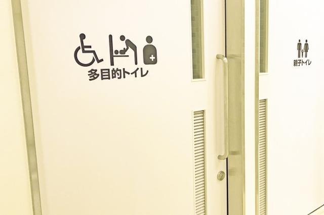 画像: 多目的トイレのベッドを使ったら元に戻して。車いす目線の注意喚起が話題