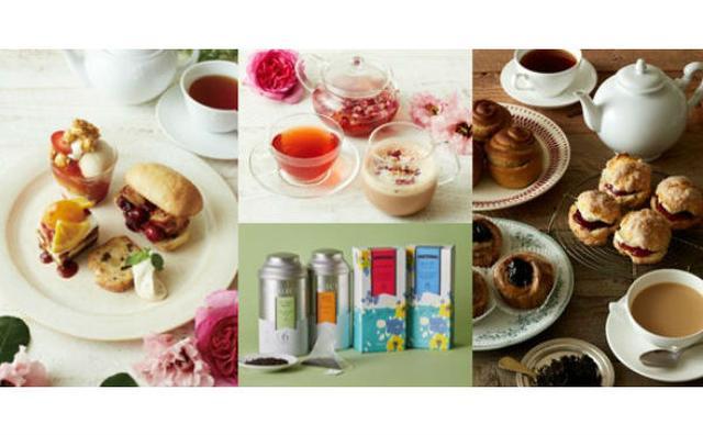 画像: 紅茶派はマストチェック!アフタヌーンティー・ティールームで紅茶づくしの『TEA voyage』が開催♡