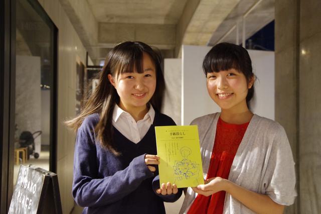 画像: 今どきの文通ってスゴイ...手紙をこよなく愛する女子高生が作るフリーペーパー