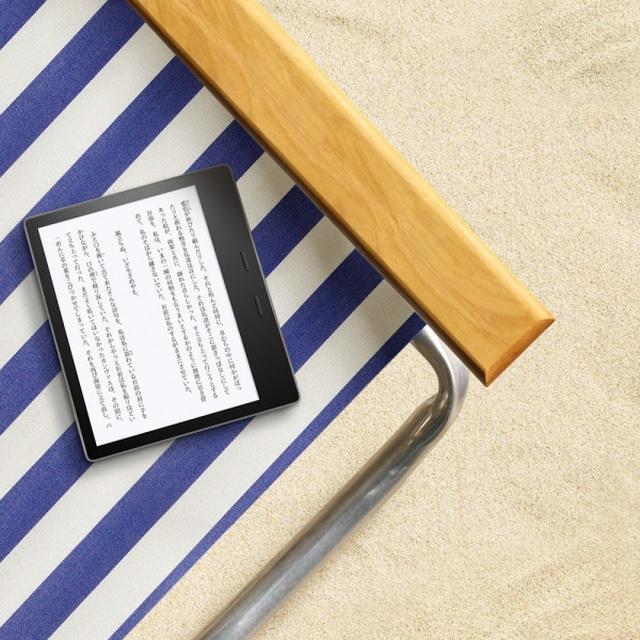 画像: 入浴中も読書ができちゃう♪電子書籍リーダーKindleに防水モデルが登場!