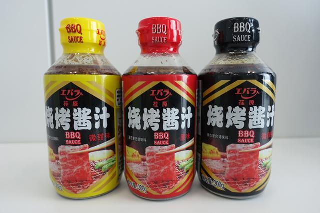 画像: エバラ「焼肉のたれ」が中国で密かに人気!実は海外でも売れている日本の食材