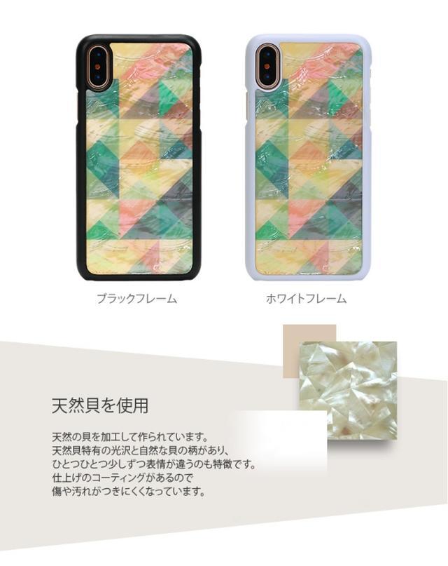 画像: 高級感あるキラキラが素敵♡ ikinsから天然貝を使ったiPhone Xケースが登場!