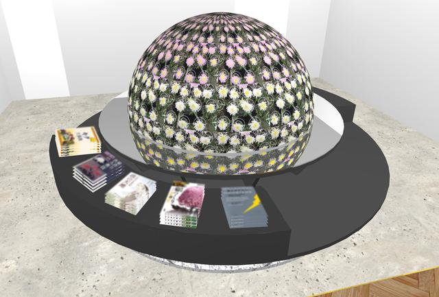 画像: 職人わずか5人。福島県二本松市の菊細工「多輪咲」が渋谷で展示中