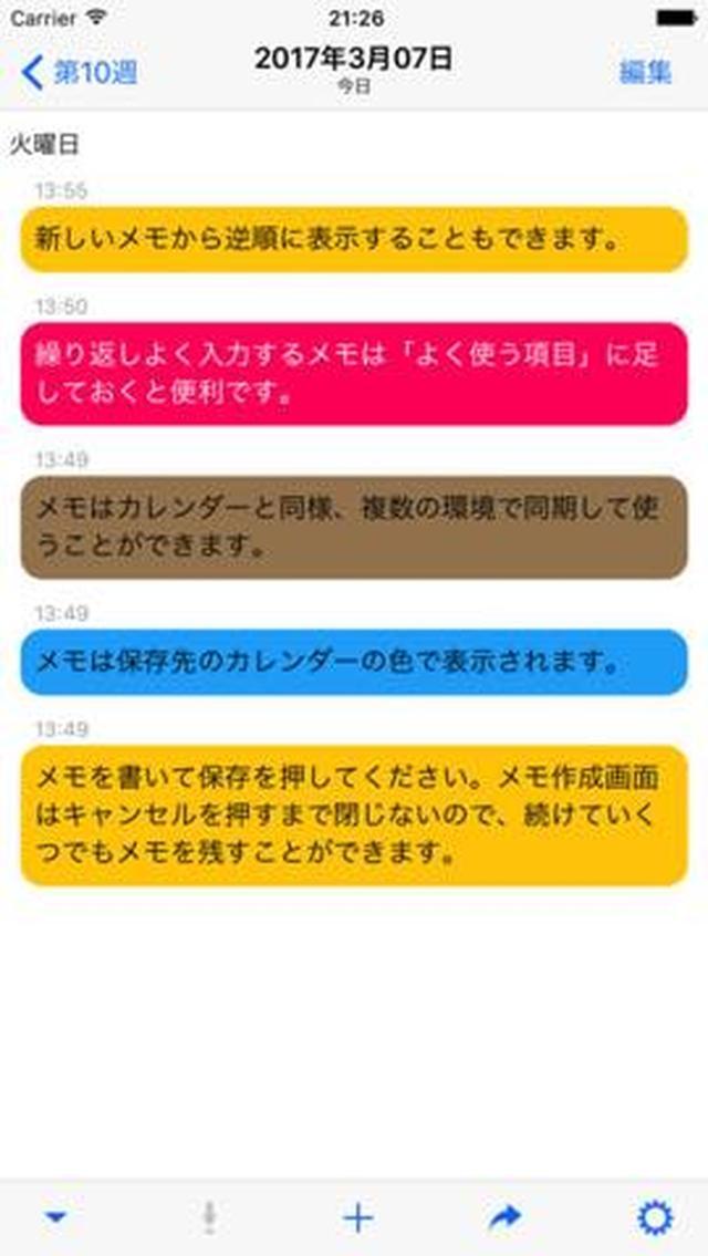 画像: 【今日の無料アプリ】120円→無料♪ハロウィーンにぴったりなゾンビメイクを楽しめる!「Zombify」他、2本を紹介!