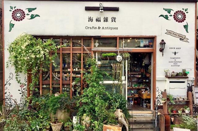 画像: 【取材】雑貨好きの人が幸せになれる店「海福雑貨」が話題!