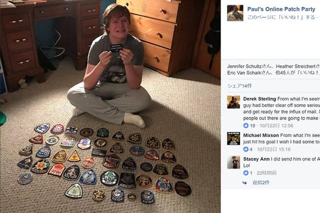 画像: 「君も仲間だ」警察官の父を亡くした自閉症の少年にワッペンを贈る呼びかけが話題
