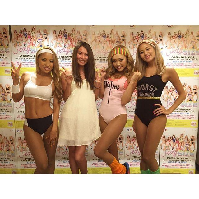 画像: うれしすぎて嬉しすぎてうれしすぎて顔真っ赤♡  SEXYSIZEリリースイベントに行ってきたょぉ❤️ みんなめーーーっちゃ可愛かったのだ(//∇//) 大好きなかずえちゃんと喋れたぁ♡♡ 幸せ〜❤️ いっぱい踊るぞぉ♡♡ 目指せナイスバディ♡ #c ... instagram.com