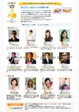 画像2: たべあるキング × ツーリズムEXPOジャパン