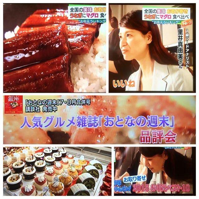 画像: Nスタ(TBSテレビ)出演でした。