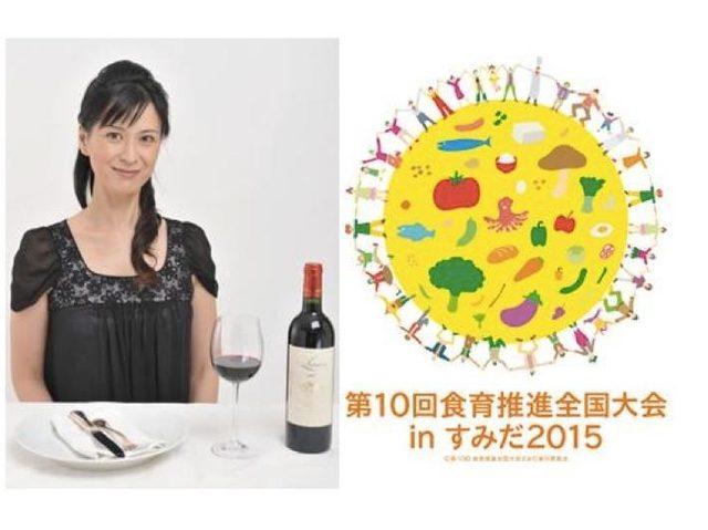 画像: 20 (土)14時〜食育イベント トークショー出演します@Jcom Wonder Studio