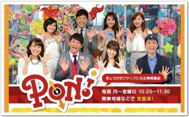 画像: カレーですよテレビ出演(日本テレビ pon!)26日に出演予定。