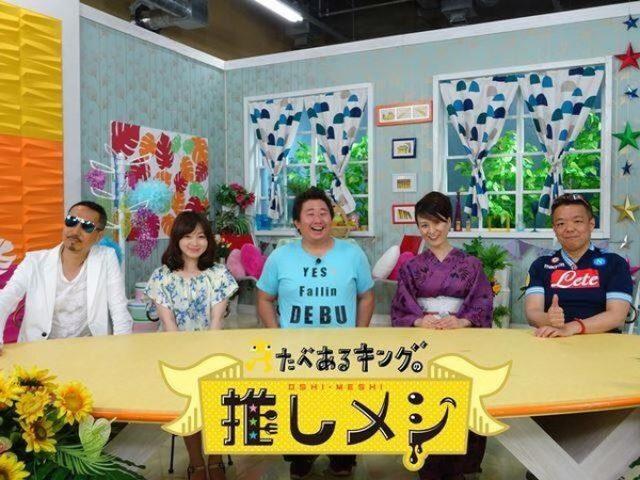 画像: 【告知】名古屋テレビでスタート!たべあるキングの推しメシ