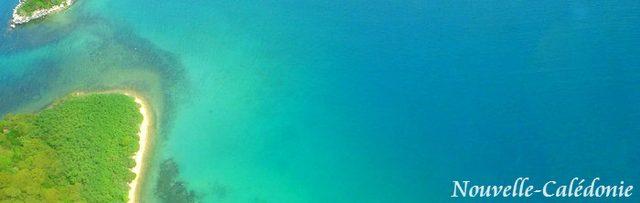 画像: 【告知】六本木ヒルズ展望台 ニューカレドニア スカイビーチ トラベルコンシェルジュになりました