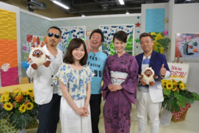 画像: 本日7/4(土)メ〜テレで放送開始★たべあるキング「推しメシ」