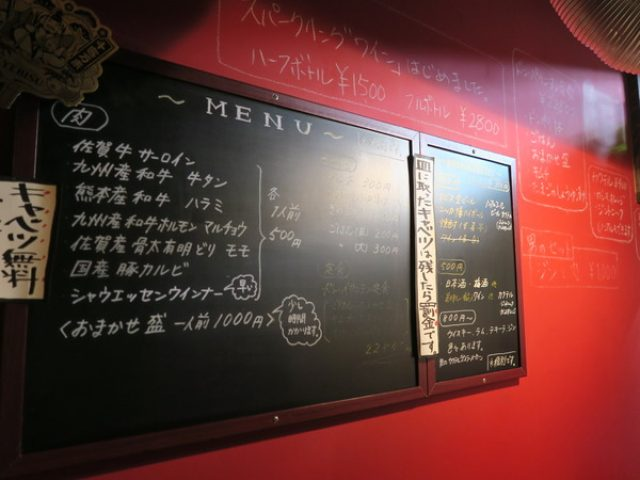 画像: 「リンコット」(佐賀県・鳥栖/古民家カフェ)