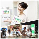 画像: 出演「Hey! Say! Jump リトル東京ライフ」@7/8(水)23:58〜テレビ東京