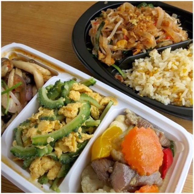 画像: カレーですよ2138(田端 タイ王国レストラン ルン ルアン)おどろきのお弁当。