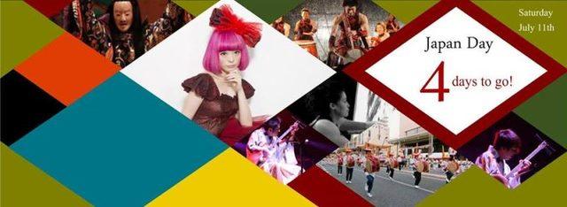 画像: ミラノ万博ジャパンデーは、明日 7/11★ふくい舞さんの 日本館応援歌も素敵です!