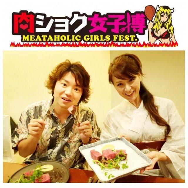 画像: 【肉食女子博.vol2】牛・豚・鶏、餃子も!お肉好きさん、いらっしゃいませ。
