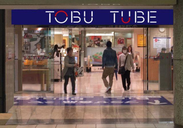 画像: 東武百貨店×TUBEのコラボ「TUBE百貨店」限定オープン!