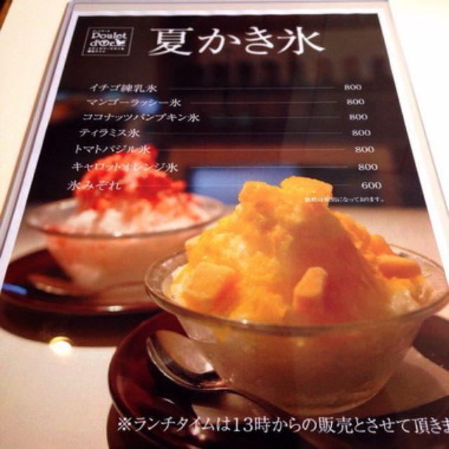 画像: no.50 氷活SP 最強のかき氷光臨!前編
