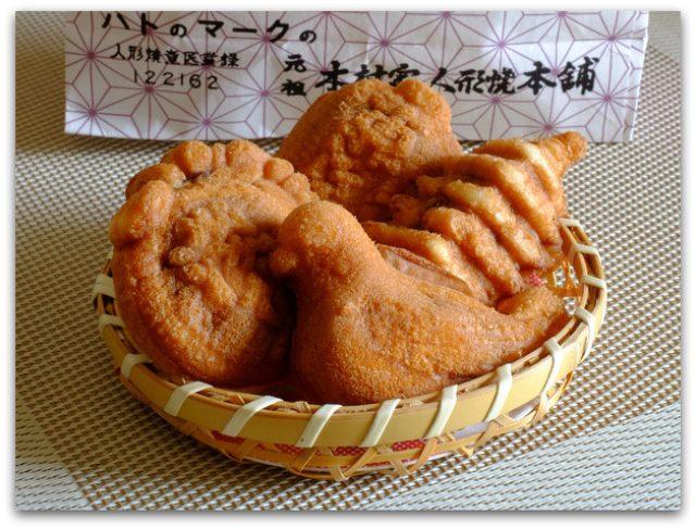 画像: 「浅草 木村家の人形焼(餡入り)」