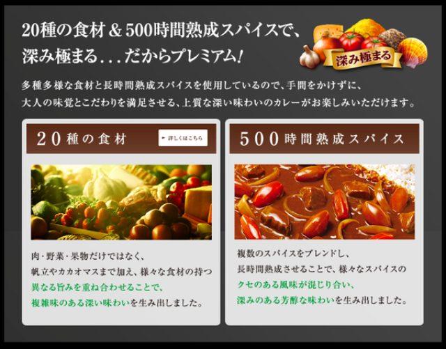画像: 【告知】「フォーリンデブ考案!プレミアム熟カレーレシピ」