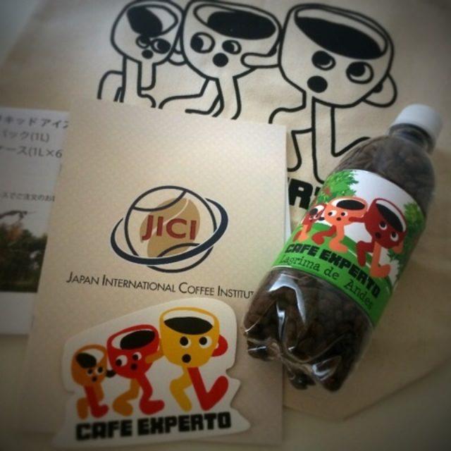 画像: JICIからのコーヒーギフト☆