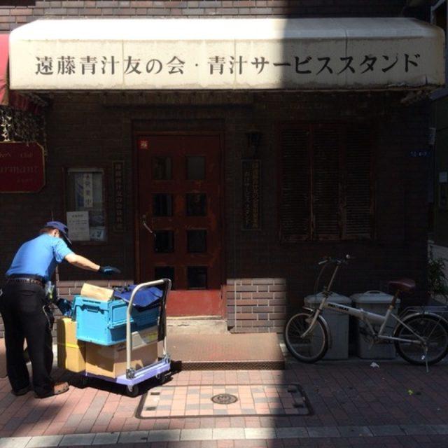 画像: 【日記】銀ぶら